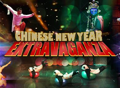 Chinese New Year Extravaganza